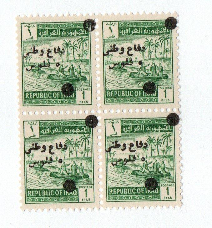 Iraq- 1970 BLOCK OF FOUR OBLIGATORY TAX ,ERROR DOT SHIFTED