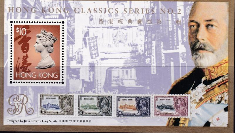 Hong Kong 1993 Classic Stamps Series Nr. 2 $10. QEII   VF/NH(**)