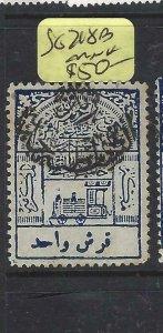 SAUDI ARABIA  (P0807B) TRAIN  SG 218B     MNH