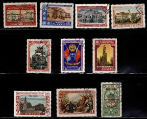 Russia Scott 1700-1709 Used stamp set CTO's expect similar cancels