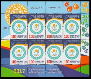 2017 Kazakhstan 1008KL 25th Anniversary of the National Olympic Committee