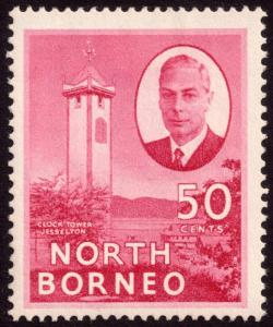 North Borneo 1952 50c Rose-Carmine (Jesselton) SG366a MLH
