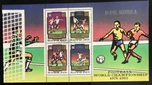 North Korea DPRK #1979a CTO S/S CV$18.00 FIFA World Cup Argentina Spain