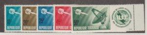 Togo Scott #516-520 Stamps - Mint NH Set