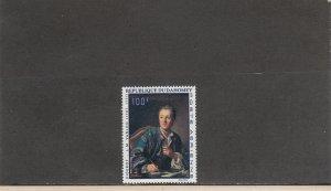 DAHOMEY C93 MNH 2014 SCOTT CATALOGUE VALUE $3.75