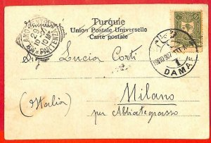 aa0354 - SYRIA - POSTAL HISTORY - POSTCARD from Damascus to Italy 1907
