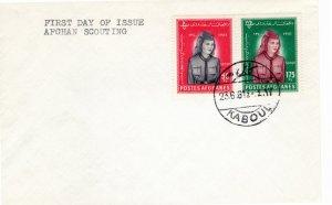 Afghanistan 1961 Scott 510-11 Commemorative Perforate FDC GENUINE