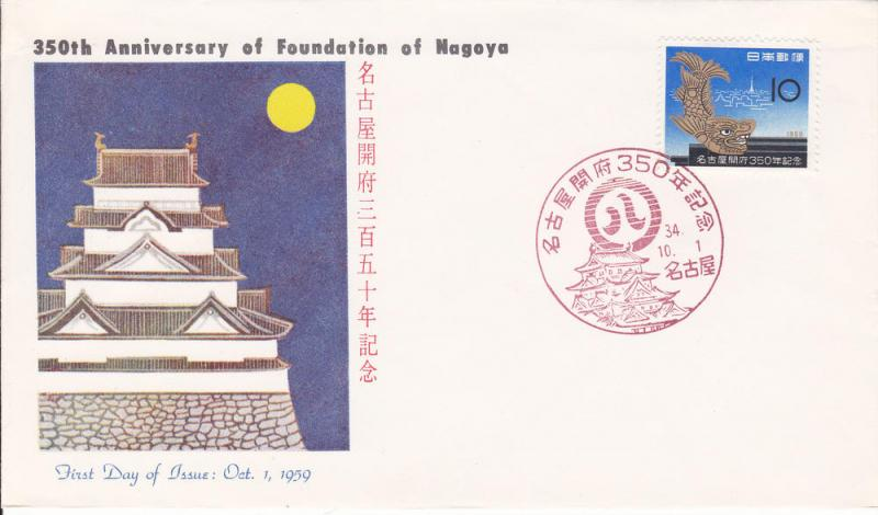 Japan # 678 First Day Cover,