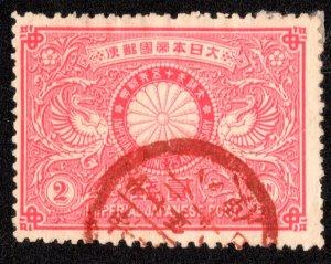 Japan Scott 85 Used.