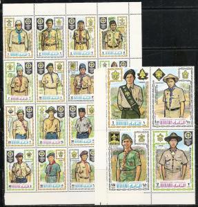 Manama MI 465-84 1971 Boy Scouts set MNH