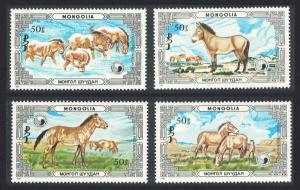 Mongolia Przewalski's Horse 4v SG#1771-1774