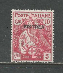Eritrea Scott catalogue # B1 Unused Hinged See Desc