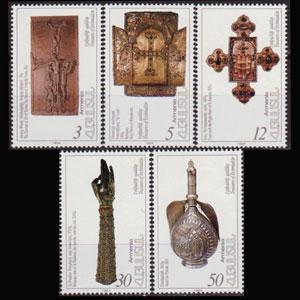 ARMENIA 1994 - Scott# 459-63 Religious Relics Set of 5 NH