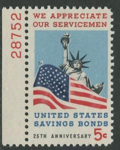 STAMP STATION PERTH USA #1320  MNH OG 1966  CV$0.25.