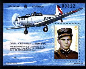 URUGUAY 1994 AIRPLANE FIRST LANDING AT CARRASCO AIRPORT Yv 49 Mi 64 MNH