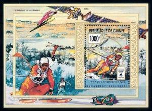 [101498] Guinea 1993 Olympic winter games Lillehammer skiing Souvenir Sheet MNH