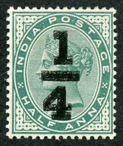 INDIA SG110a 1898 1/4 on 1/2a blue-green Error surcharge DOUBLE M/M
