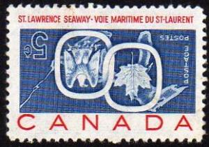Canada Mint VF-NH #387a  Inverted Seaway Forgery