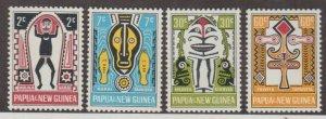 Papua New Guinea Scott #221-224 Stamps - Mint Set