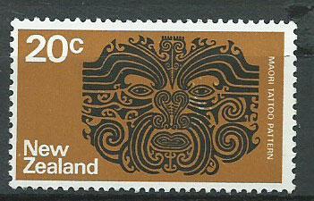 New Zealand SG 1020  MUH unwatermarked paper