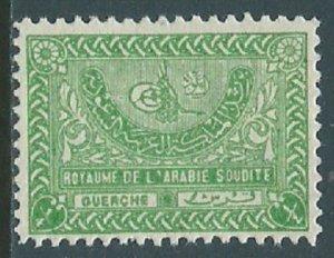 Saudi Arabia, Sc #160, 1/4g MH