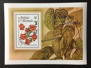 Antigua/Barbuda 1984 #759 S/S, MNH, CV $3.50