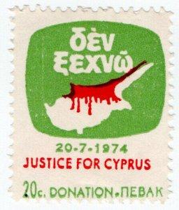 (I.B) Cyprus Cinderella : Justice Fund 20c (1974)