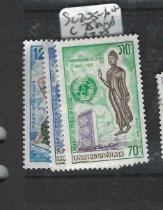 LAOS (PP3006B)   UN  SC 25-6, C75   MNH