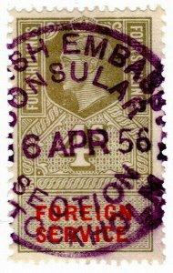(I.B) George VI Revenue : Foreign Service 4/-
