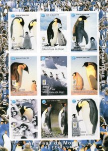 Niger 1998 PENGUINS OCEAN YEAR Sheet (9) Imperforated Mint (NH)
