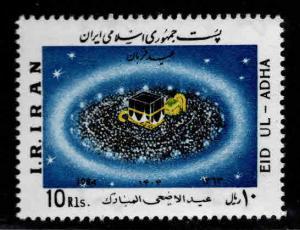 IRAN Scott 2164 MNH** Eid Ul-Adha 1984