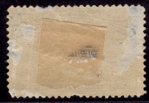 US Stamp #232 3c Columbian MINT Hinged SCV $35
