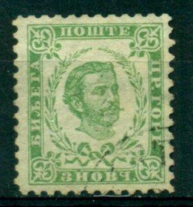 Montenegro 1893 #16 U SCV(2020)=$3.00