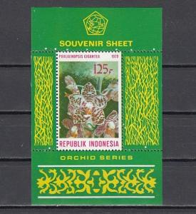 Indonesia, Scott cat. 1047a. Orchid Series s/sheet.