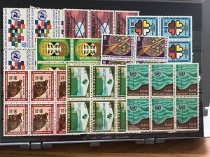 United Nations mint never hinged Blocks of 6   Stamps   R30340