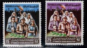 IRAQ Scott 423-424 MNH** Revolution stamp set