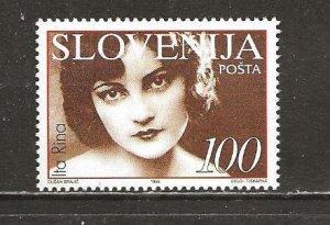 Slovenia Scott catalog # 252 Mint NH