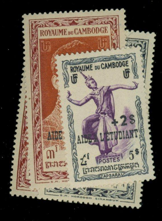 Cambodia #B1-4 MINT VF OG NH CAt$19