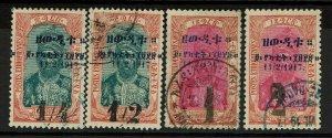 Ethiopia SC# 116-119, Used, #118 few pinholes and minor creasing - S13461