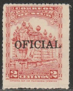 MEXICO O196, 2¢ OFFICIAL. FOUNTAIN. UNUSED, H OG. F-VF.