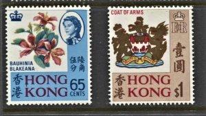 STAMP STATION PERTH Hong Kong #245-246 QEII Definitive MH - CV$17.00