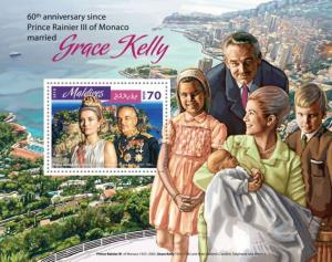 MALDIVES 2016 SHEET ROYALTY PRINCE RAINIER III GRACE KELLY CINEMA mld16806b