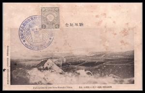GOLDPATH: JAPAN MILITARY POSTCARD _CV57_P03