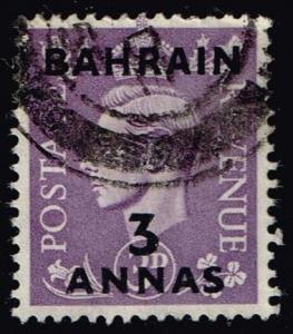 Bahrain #57 King George VI; Used (0.30)
