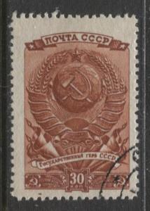 Russia -Scott 1026 -  General Issue -1946 - CTO - Single 30k  Stamp