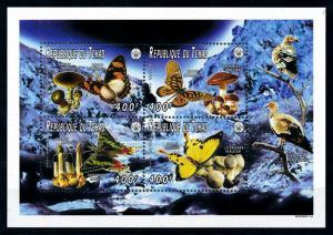 [77243] Tchad Chad 1996 Butterflies Mushrooms Birds Miniature Sheet MNH