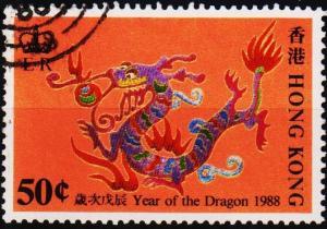 Hong Kong. 1988 50c S.G.563 Fine Used