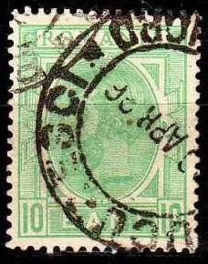 RUMÄNIEN ROMANIA [1894] MiNr 0103 Y ( O/used )