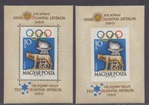 **Hungary, SC# 1336 Perf & Imperf S/S, Olympics, CV $72.50