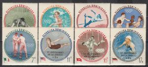 Dominican Republic #B34-8, CB21-3 MNH CV $2.60 (S1738L)